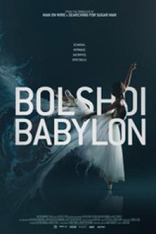 Bolshoi Babylon - ม่านมืด บอลชอย