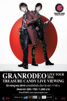 GranRodeo Live Tour 2016 - แกรนโรดิโอ ไลฟ์ ทัวร์ 2016