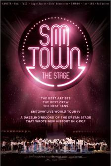SM Town The Stage