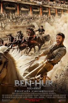 Ben-Hur - เบน-เฮอร์