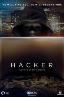 Hacker - อัจฉริยะแฮกข้ามโลก