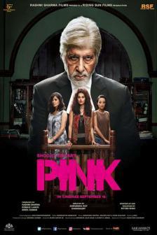Pink - พิงค์