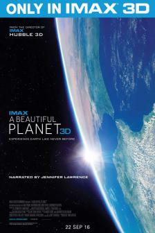 A Beautiful Planet - อะ บิวตี้ฟูล เพลนเน็ต
