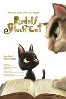 Rudolf the Black Cat - รูดอล์ฟ เหมียวน้อยผจญเมือง