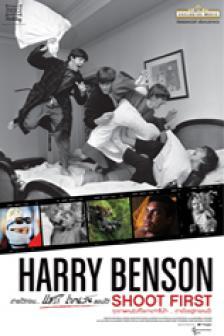 Harry Benson: Shoot First - ถ่ายไว้ก่อน แฮร์รี่ เบนสัน สอนไว้