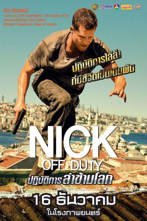 Nick Off Duty - ปฏิบัติการล่าข้ามโลก