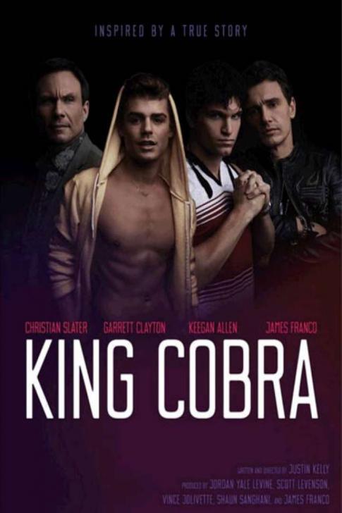 King Cobra - เปลื้องผ้าให้ฉาวโลก