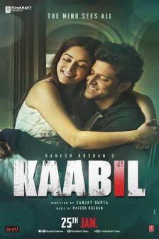 Kaabil - กาบิล