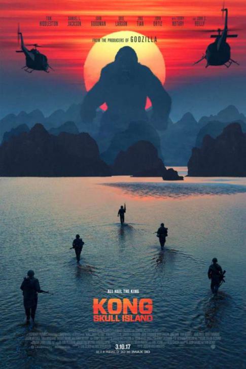 Kong: Skull Island - คอง มหาภัยเกาะกะโหลก