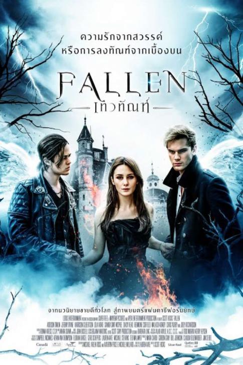 Fallen - เทวทัณฑ์