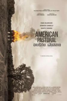 American Pastoral - อเมริกัน ฝันสลาย