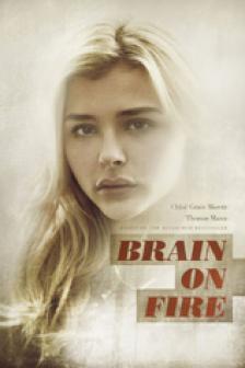 Brain on Fire - เบรนด์ ออน ไฟเออร์
