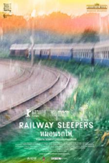 Railway Sleepers - หมอนรถไฟ