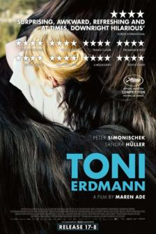 Toni Erdmann - โทนี แอ็ดมันน์