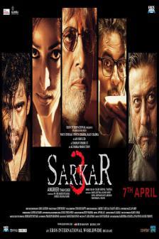 Sarkar 3 - ซาการ์ 3