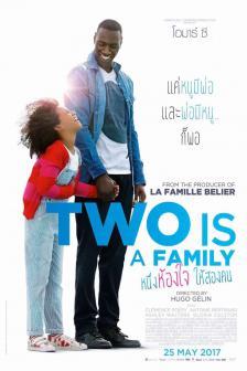 Two is a Family - หนึ่งห้องใจ ให้สองคน