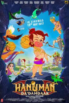 Hanuman Da Damdaar - หนุมาน