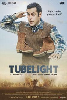 Tubelight - ทูปไลท์