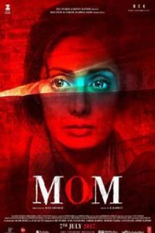 Mom - แม่