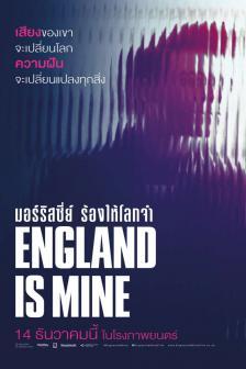 England Is Mine - มอร์ริสซี่ย์ ร้องให้โลกจำ