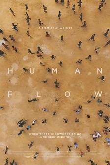 Human Flow - ฮิวแมน โฟลว์