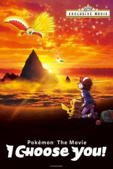 Pokemon the Movie I Choose You!
