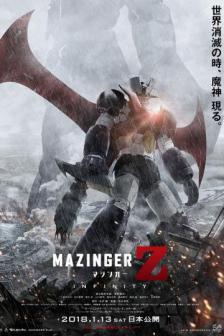 หนัง MAZINGER Z INFINITY - สงครามหุ่นเหล็กพิฆาต