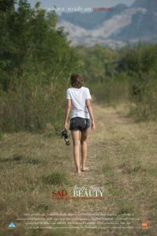 เพื่อนฉัน ฝันสลาย - Sad Beauty