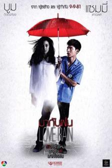 Love Rain - มากับฝน