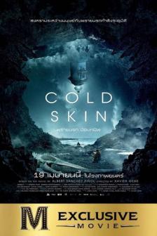 Cold Skin - พรายนรก ป้อมทมิฬ