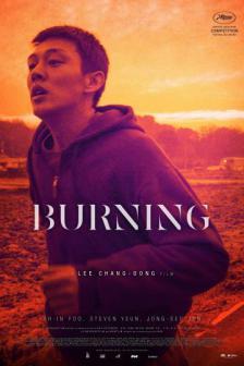 Burning - มือเพลิง