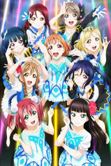 Love Live SUNSHINE WONDERFUL STORIES