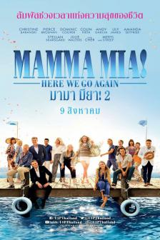 Mamma Mia! Here We Go Again - มามา มียา! 2