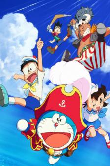 หนัง Doraemon The Movie : Nobita\'s Treasure Island - โดราเอมอน ตอน เกาะมหาสมบัติของโนบิตะ