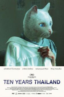 เท็นเยียร์ไทยแลนด์ - Ten Years Thailand