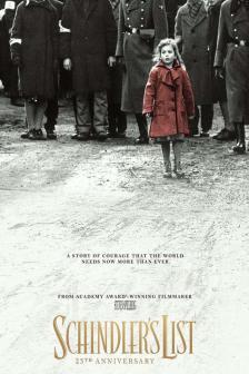 Schindler's List 25th Anniversary - ชะตากรรมที่โลกไม่ลืม
