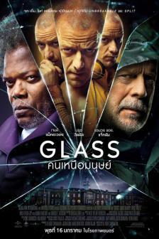Glass - คนเหนือมนุษย์