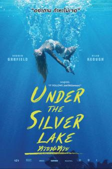 Under the Silver Lake - หายนะหาย