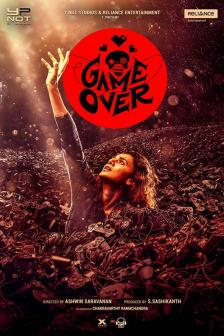 Game Over - เกมส์ โอเวอร์
