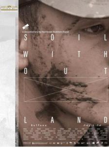 ดินไร้แดน - Soil Without Land