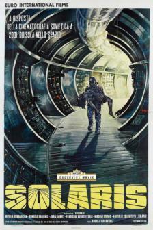 Solaris - โซลาริส