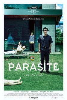 Parasite - ชนชั้นปรสิต
