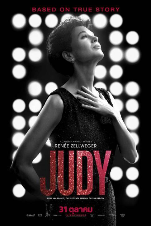 Judy - จูดี้ การ์แลนด์