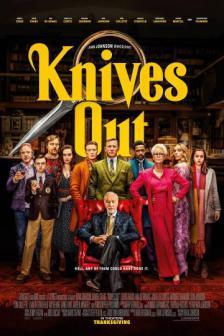 Knives Out - ฆาตรกรรมหรรษา ใครฆ่าคุณปู่