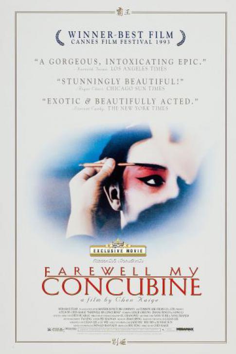 Farewell My Concubine – แฟร์เวล มาย คองคิวไบน์