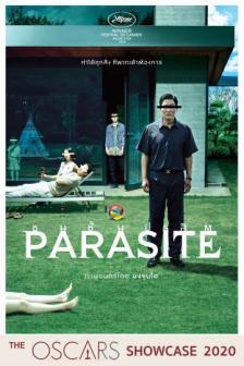 Parasite_Oscar Showcase ชนชั้นปรสิต_ออสการ์ โชว์เคส