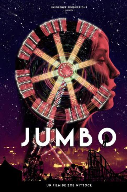 Jumbo - รักฉันมันจัมโบ้