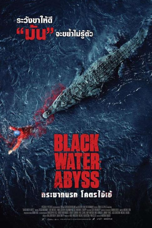 BLACK WATER: ABYSS - กระชากนรก โคตรไอ้เข้