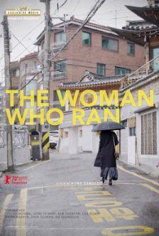 The Woman Who Ran - อยากให้โลกนี้ไม่มีเธอ